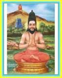 Arunagiri now